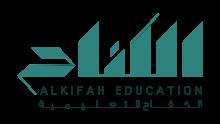 Alkifah