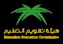 Education Evaluation Commission